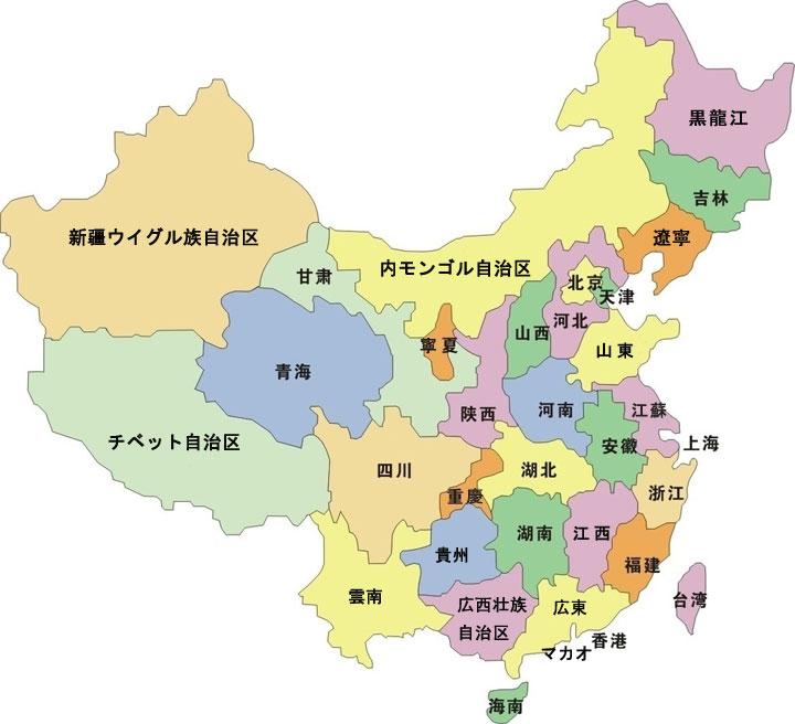 中国 (2014/4/22のトレンド 第2位)