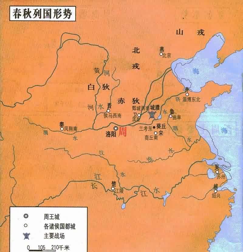 春秋時代の地図_旅情中国