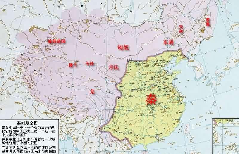 人名歴史年表|中国歴史地図庫 ...