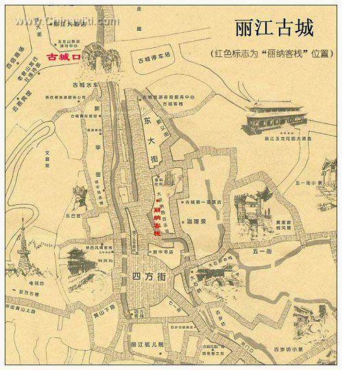 麗江古城の画像 p1_33