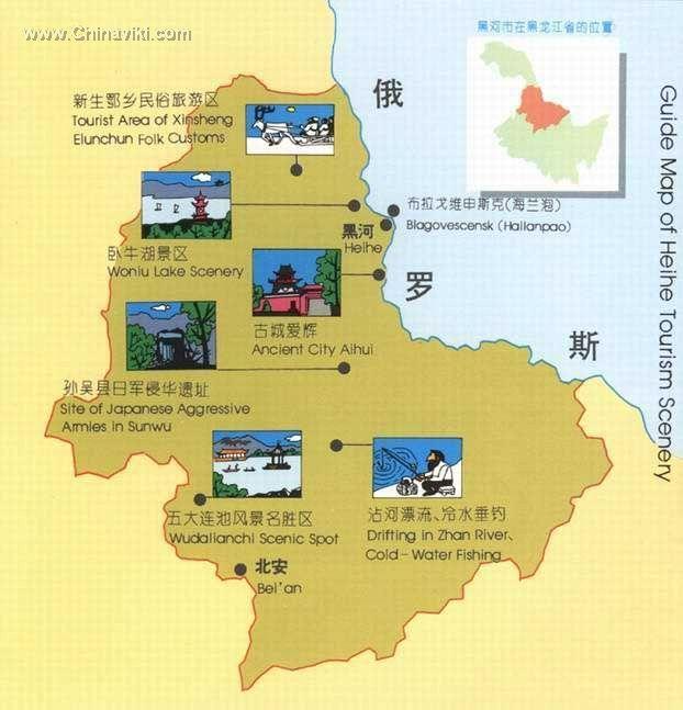 黒河市見所地図_旅情中国