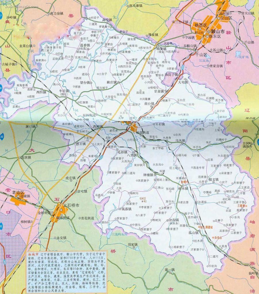 海城市市街地図_旅情中国