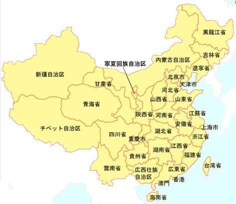 中国地図 中国観光地案内_旅情中国 中国旅行・ツアーは旅情中国におまかせください 会社案内|お客