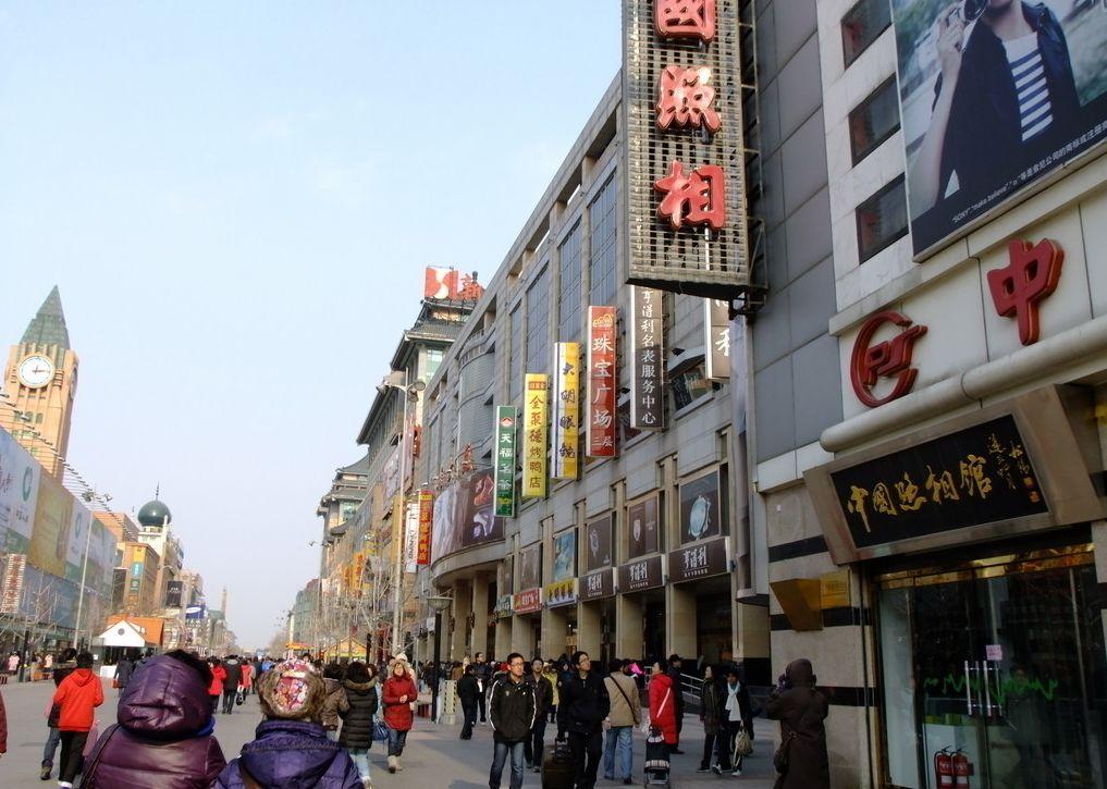 北京定陵_王府井の観光情報-北京旅行案内-旅情中国