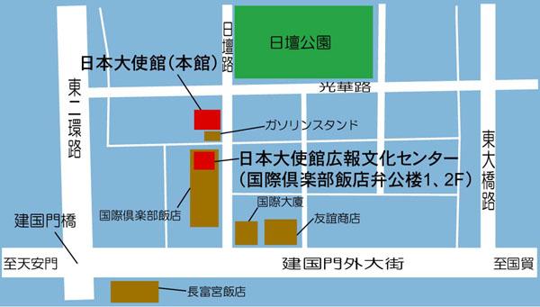 日本在中国大使館_旅情中国